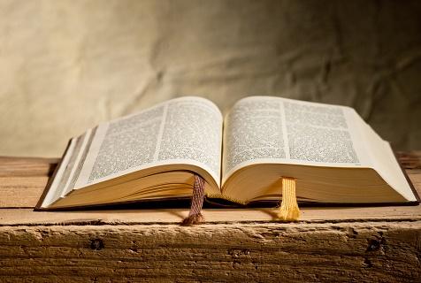 ¿Qué es SolaScriptura?